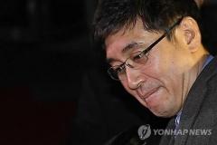 대법, 이호진 전 태광 회장 사건 또 파기환송