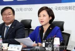 """유은혜 교육부장관 """"유치원 휴원·폐원 땐 학부모 사전동의 의무화"""""""