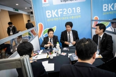 aT, '2018 하반기 농산업 대규모 수출상담회' 대성공