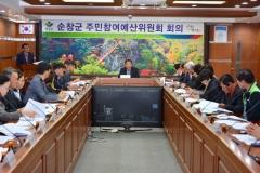 순창군, 2019년 주민참여예산 편성