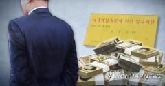 '얌체 체납자' 은닉재산 신고 급증…지난해 세금 88억 추징