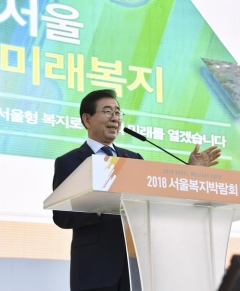 """박원순  """"내년부터 어린이집 전면 무상보육…차액보육료 지원"""""""
