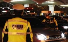 현직 검사, 음주운전 사고후 측정거부하다 체포… '음주운전 삼진아웃' 적용되나