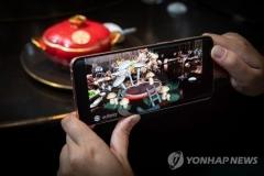 삼성 갤럭시S10, 5G 지원·전면 지문인식센서 내장할 듯