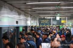 당고개행 지하철 4호선 열차 고장…혜화역에서 36분간 운행중단
