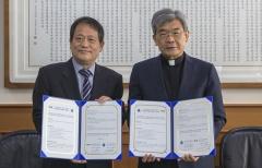 대구가톨릭대, 금호공업고와 미래인재양성 업무협약