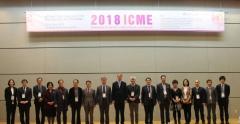 인하대,  '2018 국제 다문화교육 학술대회' 성료