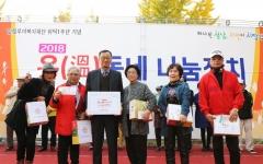 웹젠, '아름다운 경매' 복지사업 기부금 복지관에 전달