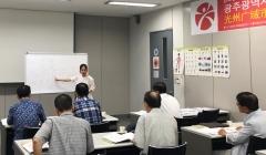 광주 차이나센터, '제2기 시민중국어 무료 강좌' 운영