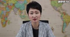 """이언주 """"손학규 찌질·완전히 벽창호"""" 발언 논란"""