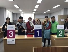 전주기전대학, '제1회 반려견·유기견 예쁘게 꾸미기 대회' 개최