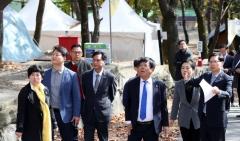 인천시의회 교육위, 학생교육원 방문...체험활동 시설 점검