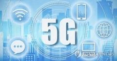 내년 첫 5G폰 평균가 80만 원 전망
