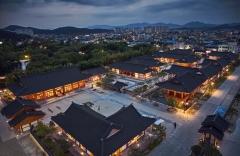 남원예촌 전통한옥체험관 전북 건축문화상 대상 수상