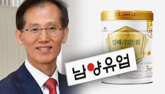 [행간뉴스]이정인 남양유업 대표가 코딱지에 발끈한 이유