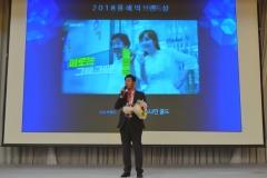 일동제약 아로나민, 한국광고학회 선정 '올해의 브랜드상' 수상