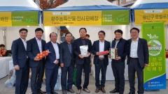 농협광주본부, 빛고을 우수농식품 한마당 행사 '성료'