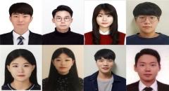 인하대, 대학생 금속학습그룹 최우수상 수상