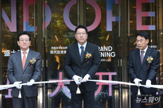 정지선 회장, 현대백화점 면세점 오픈 행사 참석