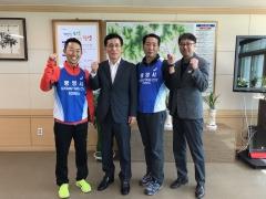광양시, 일본 시모노세키시 카이쿄 마라톤대회 참가