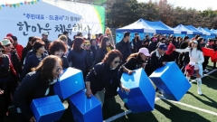 SL공사, 주변영향지역 주민대표들과 '한마음 체육행사' 개최