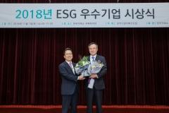 SK㈜, '2018 ESG 우수기업' 대상…사회책임 경영 인정