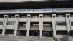 인천시, 백령-인천 직항운항·야간조업 허용 정부건의