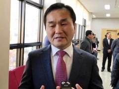 '불법자금 2억 수수' 엄용수 의원 2심도 의원직 상실형