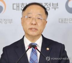 차기 부총리 물망 홍남기⋯盧·MB·朴 정부 거친 정통 경제관료
