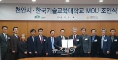 천안시, KTX역세권 R&D집적지구에 산학연센터 건립
