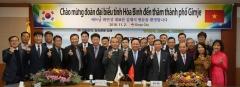 베트남 화빈성 대표단 김제시 방문