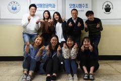 인하대 조선해양공학과 학부생들, 전국대회서 맹활약