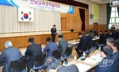 전남도교육청, 교육혁신리더 워크숍 개최
