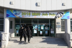 목포해양대, '2018 MMU Job Fair' 개최