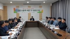 고흥군, 고흥~여수 연륙교 개통 대비 관광수용책 T/F 발족