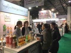 aT, 카자흐스탄식품박람회(World Food Kazakhstan 2018) 참가