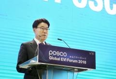 최정우 회장의 개혁행보…이번엔 주가 부양책 내놓는다?