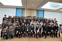 수도권대기환경청, '푸른하늘 지킴이 리더 양성 프로젝트 발표대회' 개최