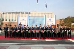 한국생명공학연구원, 전북 정읍 영장류자원지원센터 준공식 개최