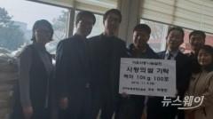 박정만 한국농업경영인 일로읍회장, 사랑의 쌀 1톤 기탁