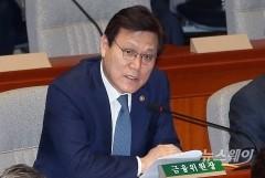 """최종구 """"증선위 '삼성바이오 제재' 결론, 섣부른 예상 어렵다"""""""