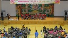 장수군 지역아동센터 연합 종합발표회 성황리에 펼쳐