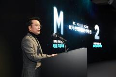 김택진 엔씨소프트 대표 138억3600만원, 부사장 4명도 30억 이상