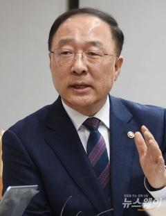 """홍남기 """"삼성바이오 관련 증선위 결정 존중"""""""