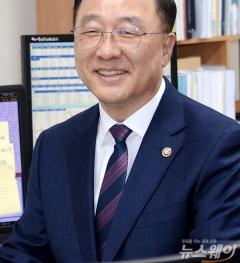 '2기 경제팀' 당정청, 親기업 한 목소리