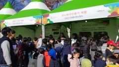 순창군,'2018 서울시 학교․공공급식 한마당'전통장 홍보 진행