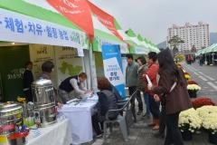 순창군 농업기술센터, 농촌지도사업 종합평가회 개최
