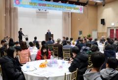 '2018 임실군 법사랑 한마음대회' 성료