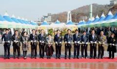 남원시, 제23회 농업인의 날 기념행사 성황리에 개최