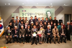 제10회 눌인 김환태문학제 개최